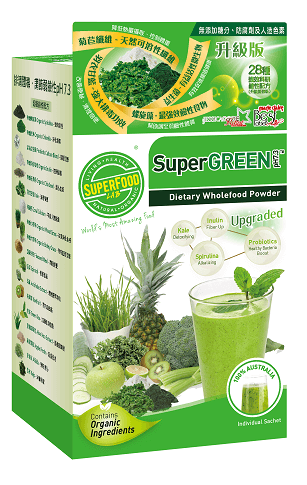 SuperGreen Sachet Box (Low)