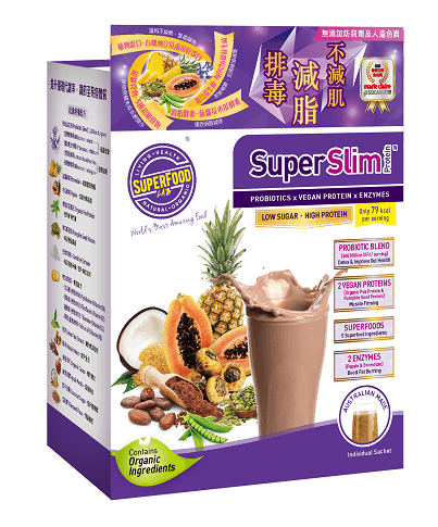 SuperSlim Sachet Box (Low)