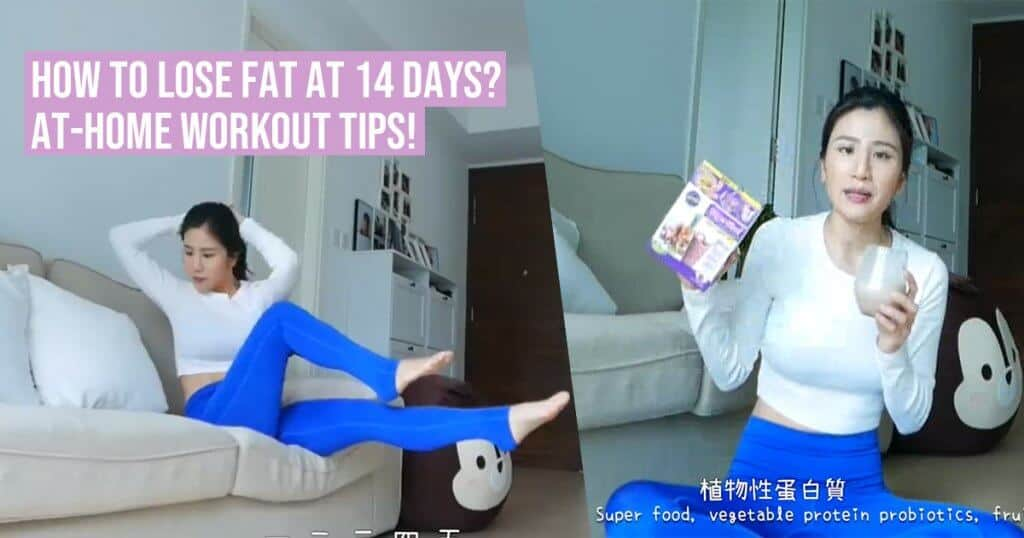 How to lose fat at 14 days? At-home workout tips!